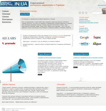 web design sample - Optimization