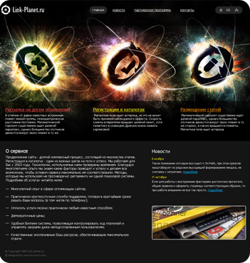 web design sample - Link planet - 2